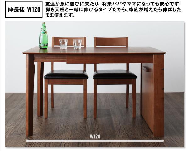 4人用サイズのテーブル