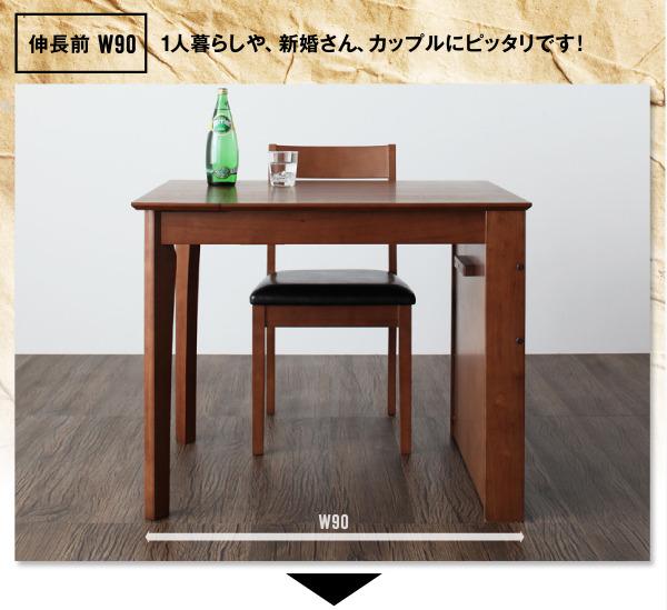 2人用サイズのテーブル